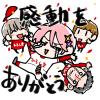 """""""夢破れた""""キャンペーンは、""""黒田よ永遠なれ!!""""へと続く"""